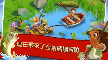 Screenshot 2: FarmVille 2:鄉間逍遙遊