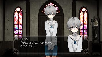 Screenshot 3: 【本格脱出ゲーム】ひとよ、汝が罪の