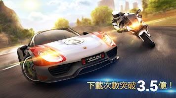 Screenshot 1: 狂野飆車8:極速凌雲
