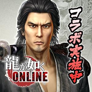 Icon: 人中之龍 ONLINE   日版