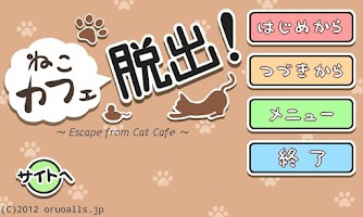 Screenshot 1: Escape from Cat Cafe