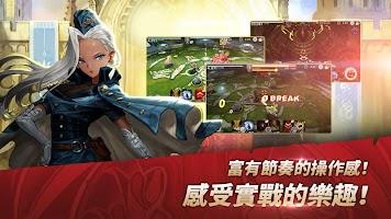 Screenshot 4: 天命6