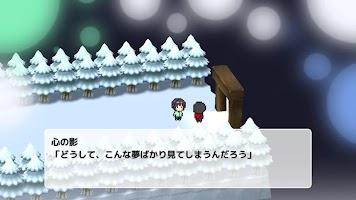 Screenshot 3: 夢の中からさようなら