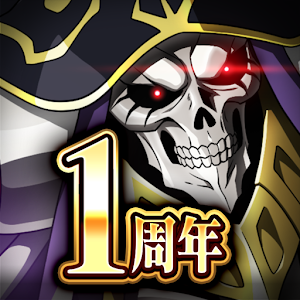 Icon: OVERLORD: MASS FOR THE DEAD