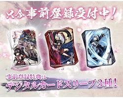 Screenshot 1: Falling Sakura