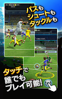 Screenshot 2: 스트라이커 스피리츠 | 일본판