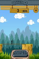 Screenshot 3: ReacheeE