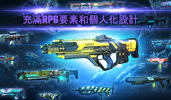 Screenshot 4: 暗影之槍:傳奇