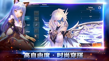 Screenshot 3: 幻想神域2 | 國際版