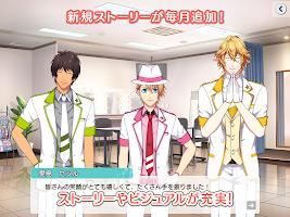 Screenshot 2: Utano☆Princesama: Shining Live | Japonais