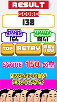 Screenshot 4: しわけおじさん - ClassifyOjisan