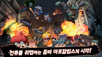 Screenshot 2: 드랍더좀비