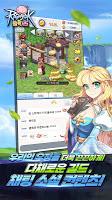 Screenshot 2: RO仙境傳說 H5 | 韓文版