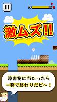 Screenshot 2: 小雞愛跑跑-嗶嗶(・θ・)