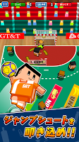Screenshot 2: Table Handball