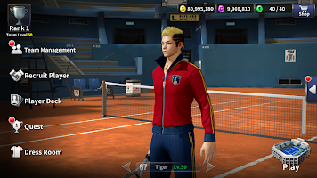 Screenshot 1: 얼티밋 테니스