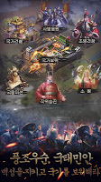 Screenshot 2: 충무영웅전 — 충성스럽고 용맹한 장군들과 함께 가정과 나라를 지킨다