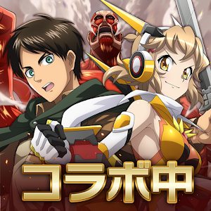 Icon: Symphogear XD Unlimited | Japanese