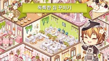 Screenshot 1: Kawaii Home Design - 가구 게임 및 패션