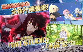 Screenshot 3: 時空幻境 群星傳奇 Tales of Asteria
