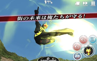 Screenshot 2: Kamen Rider: City Wars