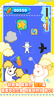 Screenshot 2: Overaction Sky diving Rabbit