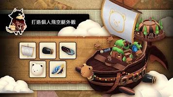 Screenshot 4: 查斯特大冒險