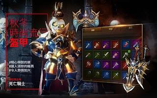 Screenshot 2: 天堂 Red Knights