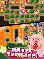 Screenshot 3: Pokopoko for Kakao