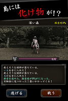 Screenshot 2: 実験島  --10日間のサバイバルシュミレーション