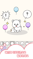 Screenshot 3: 나의최애펫 (펫돌, #petdoll)