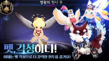 Screenshot 4: Seven Knights | Korean