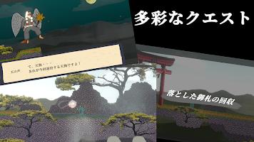 Screenshot 2: 妖怪剣劇アクション 妖言