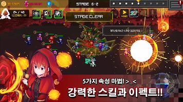 Screenshot 2: 魔法防禦戰