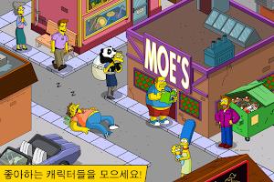 Screenshot 2: 심슨가족™ Springfield
