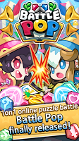 Screenshot 1: BattlePop: Online puzzle battle
