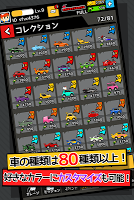 Screenshot 4: スピン&ダウン 〜クレイジースタント〜