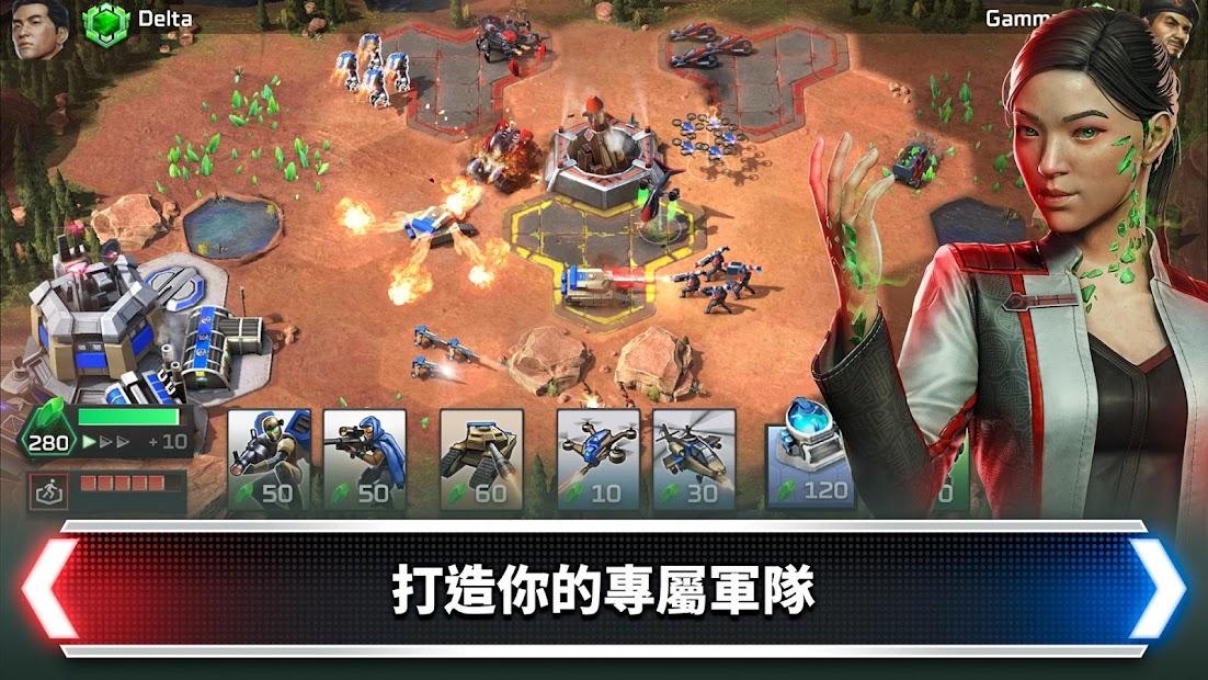 Screenshot 3: Command & Conquer: Rivals PVP
