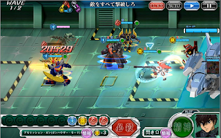Screenshot 3: Super Robot Wars X-Ω