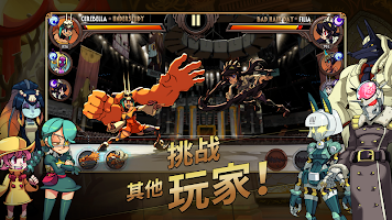 Screenshot 2: Skullgirls