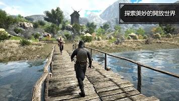 Screenshot 3: Evil Lands
