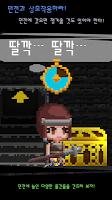 Screenshot 4: 黑暗之城 Online