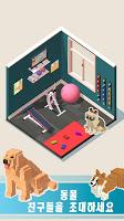 Screenshot 3: 동물의 집