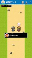 Screenshot 1: 破局骰子