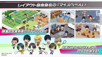 Screenshot 4: 新網球王子RisingBeat | 日版
