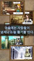 Screenshot 4: 해킹 및 슬래시 RPG 게임, 소울 크리스털