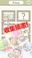 Screenshot 4: 繪本逃脫遊戲
