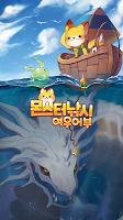 Screenshot 1: 怪物垂釣:狐狸漁夫