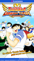 Screenshot 1: Captain Tsubasa: Dream Team | Global