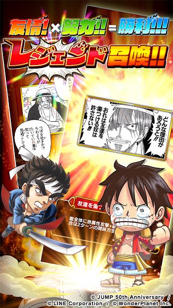 Screenshot 3: JUMP氣泡 英雄集結